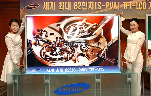 promo photo of Samsung's 82-inch LCD